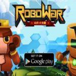 Robowar: Save the Earth astride giant metal